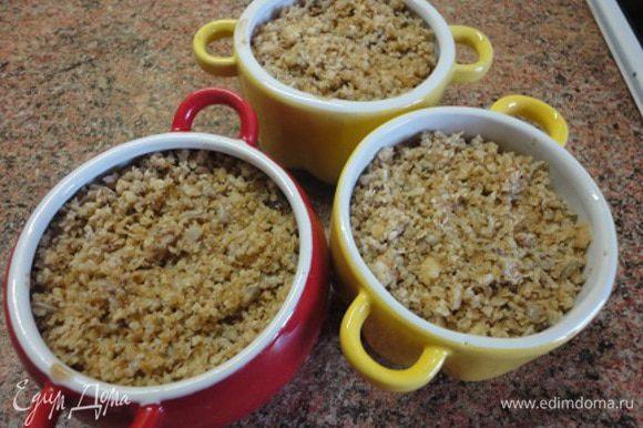 Сверху выложить орехово-овсяную крошку и запекать в духовке 20 минут при температуре 190°C.