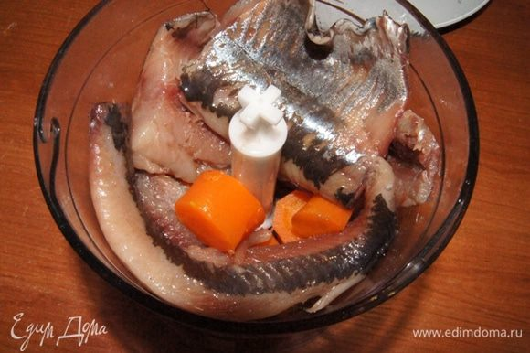 Морковь заранее отварить, остудить и очистить. Сельдь очистить от костей (250 грамм это я уже взвесила филе). Измельчить в пульсирующем режиме.