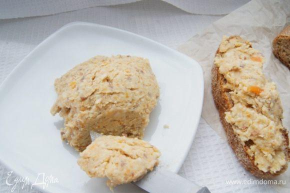 Утром, с горячим сладким чаем или кофе со свежеиспеченным хлебом и таким вкусным маслом, насладиться завтраком без хлопот!