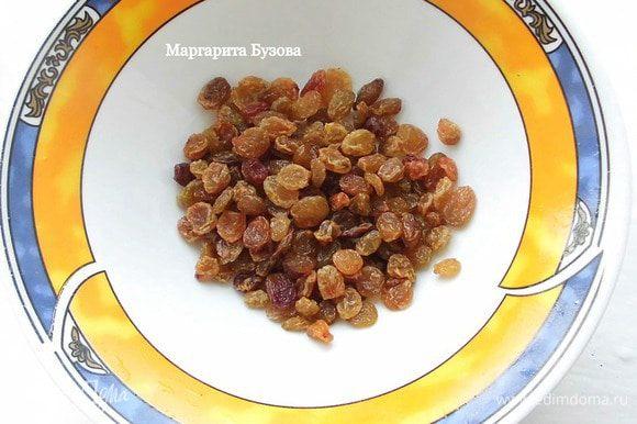 Изюм промыть и просушить. Орехи предварительно лучше замочить и высушить в дегидраторе, хотя это не обязательно. Оставить четверть орехов для украшения.