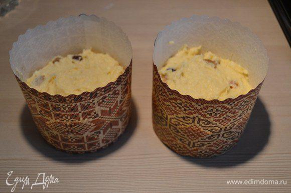 Выкладываем тесто в формочки. Выпекать при температуре 180°C минут 40 (все зависит от размера формочки).