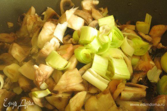 Моем и нарезаем грибы и лук, обжариваем.
