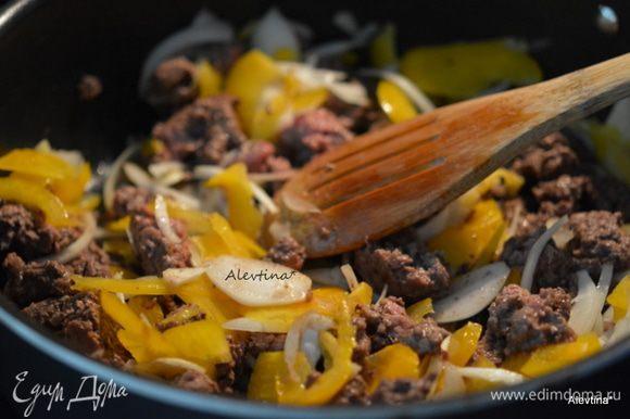 Добавить нарезанный тонко лук (небольшая луковичка), небольшой сладкий перец очищенный и тонко нарезанный, чеснок.