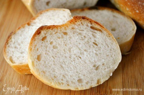 Вкус хлебушка раскрывается после полного остывания.