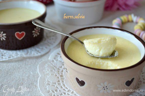 Подавать десерт охлажденным!