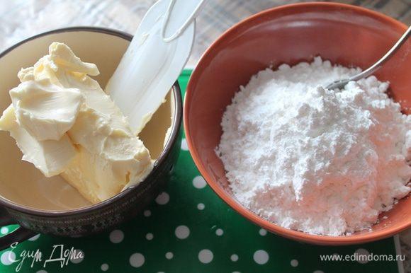 Для шоколадного теста, смешиваем в блендером сливочное масло с сахарной пудрой до белой и пышной массы.