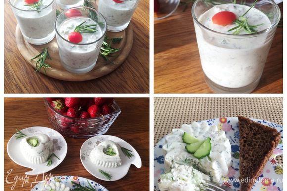 Подаем как холодную закуску. В жаркий летний день, думаю самое то, для любителей, конечно. Угощайтесь, приятного аппетита!!!