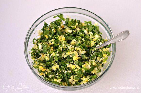 Вареные яйца нарезать кубиками не мелко. Щавель порубить ножом. Смешать с рисом. Поперчить по вкусу. Я соль не добавляла. Щавель добавляйте по вкусу. Если его слишком много, начинка будет сильно кислить и он забьет вкусы риса и яйца.