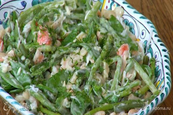 Заправить салат соусом и перемешать.