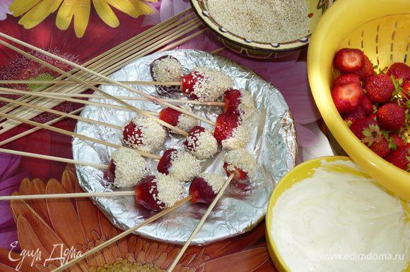 Каждую ягоду мокаем в йогурт, затем в кунжут, одеваем на шпажку и укладываем на тарелку.