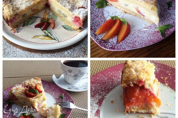 """При подаче, пирог можно посыпать сахарной пудрой. Наливаем чай, кофе или компот и наслаждаемся пирогом. Угощайтесь, приятного аппетита!!! Наслаждаемся """"летом в тарелке""""."""