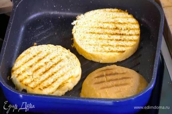 Разогреть сковороду-гриль и подсушивать хлеб до появления румяных полосок.