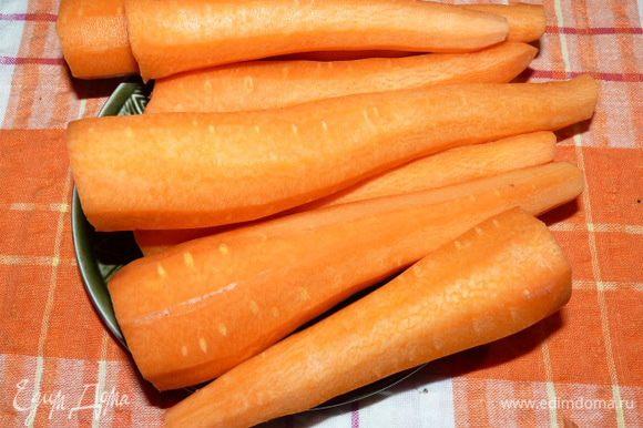Морковь очистить.