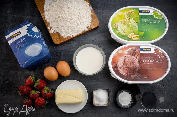 Для приготовления кекса нам понадобятся следующие ингредиенты.