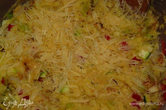 Сыр натереть, соединить поленту с овощами, паприкой, цедрой и сыром, тщательно перемешать.