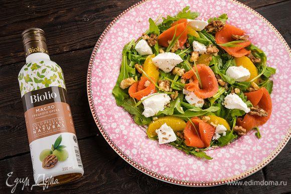 Нежный, яркий салат с тонкими нотками грецкого ореха готов! Приятного аппетита!