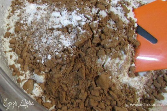 В миске смешать: муку, разрыхлитель, соль и какао.