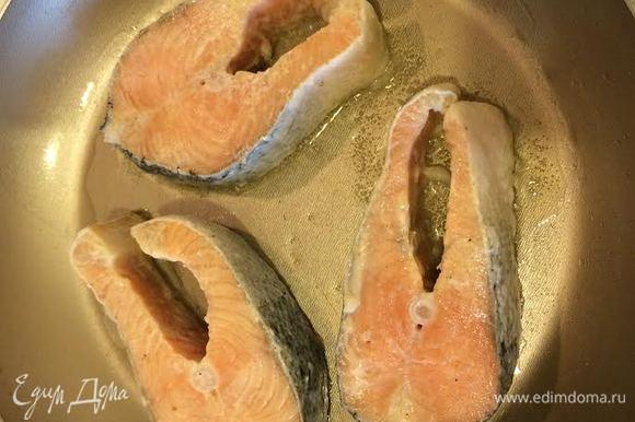 Разогреть сковороду с оливковым маслом. Рыбу обсушить бумажным полотенцем.
