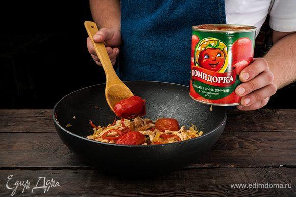 Лук и чеснок очистить, порубить и обжарить на разогретом оливковом масле до прозрачности. Добавить нарезанный полосками болгарский перец и обжарить в течении 5 минут. Добавить к овощам томатную пасту «Помидорка», помидоры в собственном соку «Помидорка», соль, перец, паприку и сахар.
