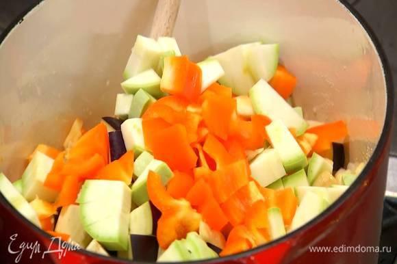 Добавить нарезанные баклажаны, кабачок и сладкий перец, все перемешать и еще немного посолить.