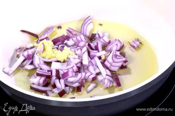Разогреть в сковороде оливковое масло и обжарить лук и натертый имбирь.