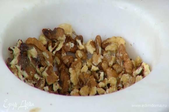 Грецкие орехи слегка измельчить в ступке.