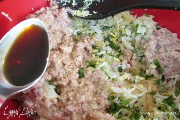 В миске соединить картофель, печень трески, лук, яйца, зелень, сыр. Добавить соевый соус. Все хорошо перемешать до однородности.