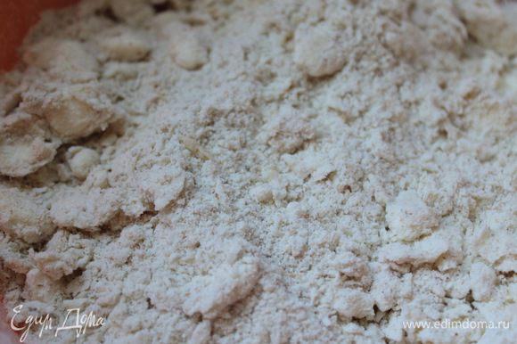 Смешать муку с солью, добавить масло и порубить до состояния крошки. Влить воду и быстро замесить неоднородное тесто с вкраплениями масла. Собрать тесто в шар и отправить в холодильник на 30 мин.