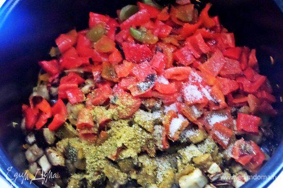 И перцы тоже вместе с измельченным чили... Приправляем, солим по вкусу. Вливаем воду, если овощи недостаточно сочные.
