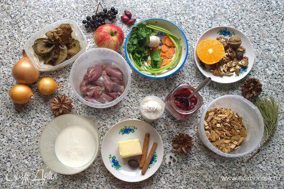 Ингредиенты: филе с ножек, бедрышек и верхней части крыльев крыльев, остались грибы, брусничный джем, ингредиенты для соуса бешамель, ну и яблоко с грецким орехом для завершающего аккорда! Должно получится что-то-вкусненькое! Поехали!)