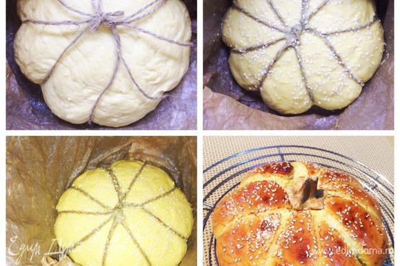 Вымешанное тесто сформировать в виде шара и перетянуть кулинарной нитью, не очень туго, имитируя тыкву. Оставить еще минут на 40. На фото видно, что тесто увеличилось в объеме и нить натянулась. Разогреваем духовку до 180°С. Смазываем хлеб взбитым желтком с ложкой молока, посыпаем кунжутом и выпекаем хлеб до готовности (проверяем на сухую лучинку), примерно минут 40 — 50 (следим за духовкой). Вынимаем готовый хлеб, освобождаем от нити и остужаем на решетке.