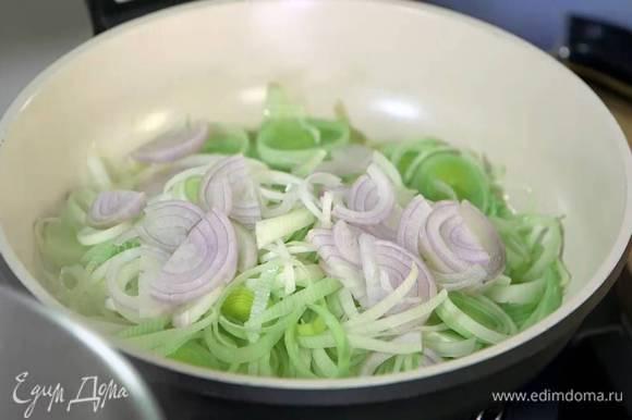 Разогреть в сковороде оливковое и сливочное масло и обжарить весь лук до золотистого цвета.