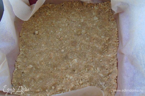 Печенье перебейте в крошку, добавьте растопленное сливочное масло и масло грецкого ореха Biolio. Форму 20х20 выложите пергаментом и утрамбуйте начинку. Отправьте выпекаться на 10 минут в разогретую до 200°С духовку.