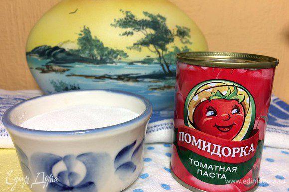 Томатная паста «Помидорка».