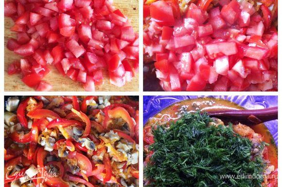 Далее режем кубиком помидор и отправляем в сковородку. Солим и перчим овощную смесь по вкусу. Тушим минут 15 и выкладываем в емкость для охлаждения. Добавляем нарезанную зелень укропа. Начинка для голубцов готова.