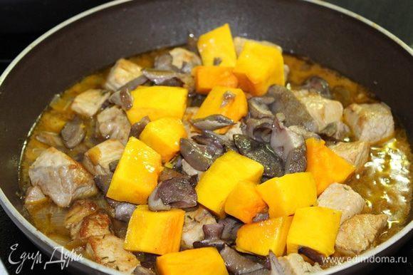 Грибы и тыкву добавить в рагу, тушить 5 минут.