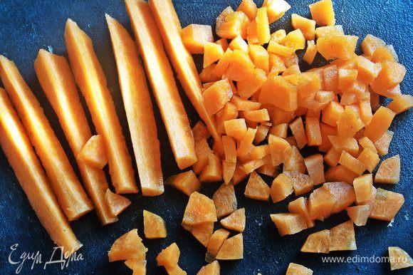Нарезать морковь.