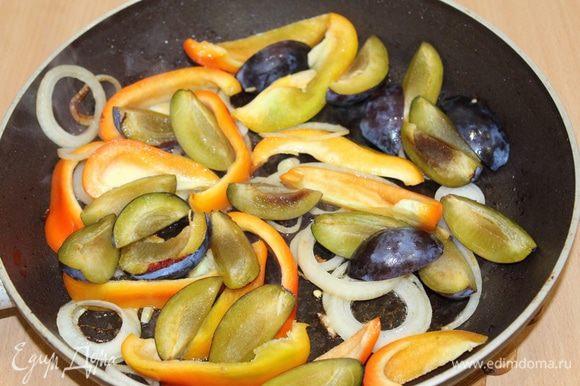 В этой же сковороде подрумянить лук, добавить перец. сливу, готовить 3 минуты.