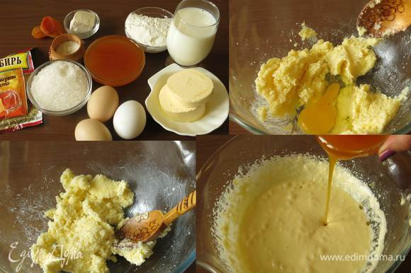 Этот рецепт — два в одном и выпечка, и канапе, объединение трех вкусов. Подготовим все компоненты для имбирного бисквита, яйца, муку, масло, сахар, молоко. Рецепт бисквита сборный, объединила несколько, откорректировала состав. Муку рекомендую использовать самоподнимающуюся мука ТМ «Рязаночка». Смешиваем масло и сахар. Вводим по одному яйца. Сбиваем миксером. Вливаем инвертный сироп (патоку) — нагреть 355 сахара в 150 мл воды с лимонной кислотой на протяжении 40 минут, добавить соду и подождать 10 минут для окончания реакции, хранить в холодильнике.