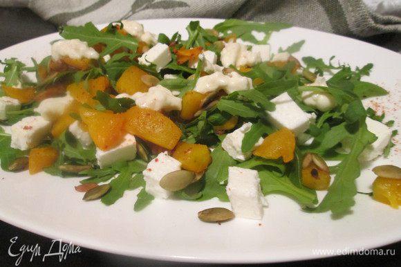 Теперь укладываем на блюдо ( в салатник) веточки руколы, кусочки феты, запеченной тыквы с жареными семечками, изюм ( я не использовала), петрушку.