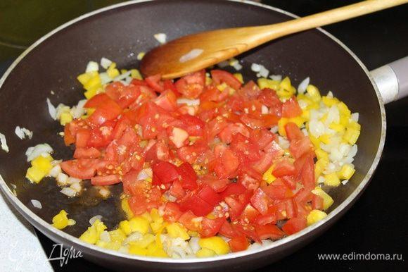 Добавить мелко нарезанные помидоры.