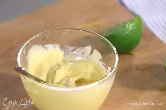 Отложить половину майонеза в пиалу, влить оставшийся сок лайма и лимона, посолить, поперчить и все перемешать.