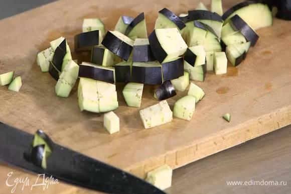 Баклажан нарезать небольшими кубиками.