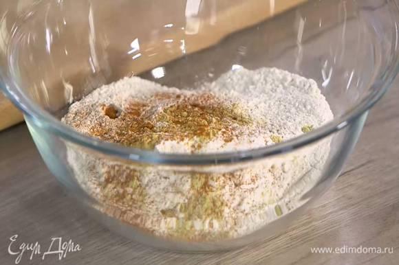 Перемешать 350 г муки с горчичным порошком, кайенским перцем, разрыхлителем и солью.