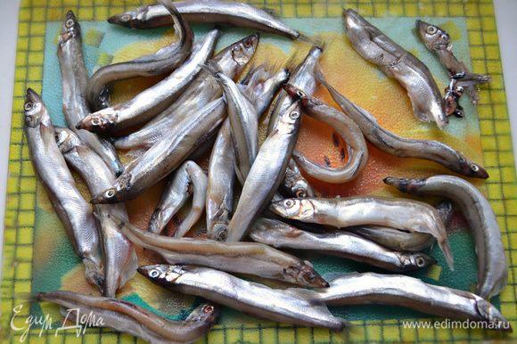 Почистите кильки (у меня мойва), удалите головы, внутренности и хвосты, промойте рыбки.
