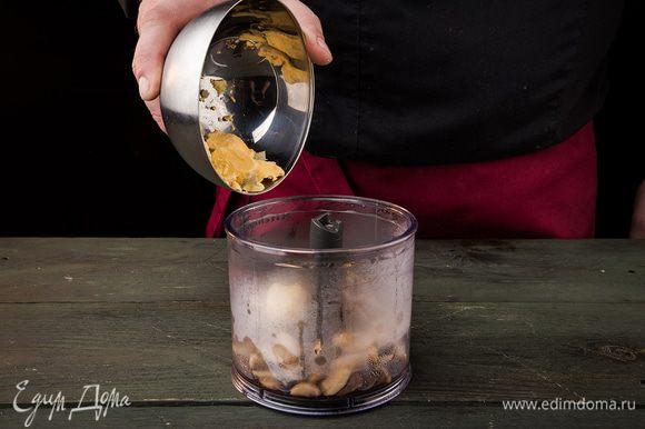 Яйца отварить, отделить белки от желтков. Желтки размять вилкой, соединить с грибами. Измельчить в блендере до состояния пюре.