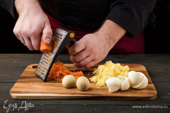 Картофель, морковь, яйца отварить. Картофель и морковь отдельно натереть на крупной терке.