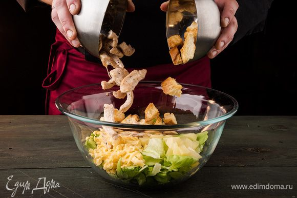 В салатнике смешать ананасы, сыр, листья салата. Добавить специи.