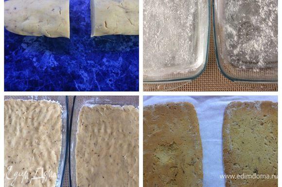 Когда тесто начинает густеть, замешиваем его руками на рабочей поверхности. Муки добавляем столько, чтобы с ним легко было работать (у всех мука разная, и может понадобиться разное количество). Полученное тесто делим на две равные части. Подготовим формы (у меня стеклянные 20Х30 см), в которых будем выпекать коржи, смазав маслом сливочным и припудрив мукой. Выпекаем коржи в разогретой духовке до 180°С минут 10 — 15 (следим за своей духовкой). Готовые коржи остужаем.