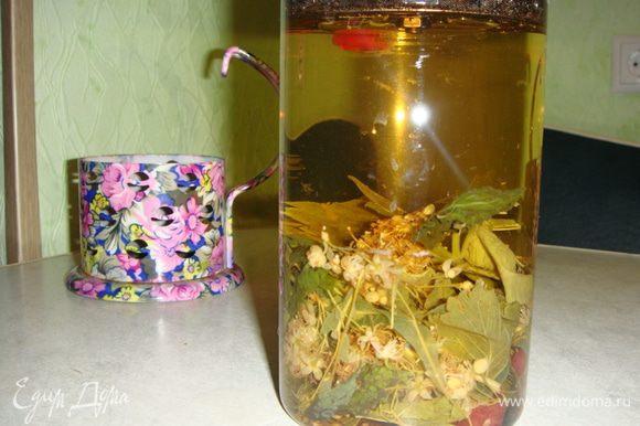 Дать чаю настояться.